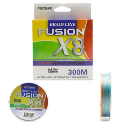 Remixon - Remixon Fusion 300M X8 Multi Color İp Misina